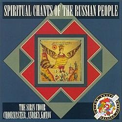Духовные Песнопения Русского Народа